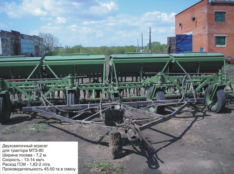 Трактор МТЗ-80, б/у 1994 г.в. Дагестан   Беларус МТЗ 80 Б.